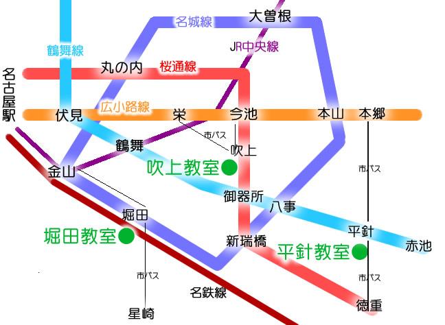 名古屋市路線案内 瑞穂区堀田駅 和裁教室